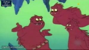 کارتون سرزمین دریایی- قسمت سیزدهم
