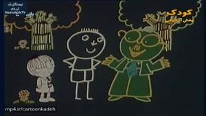 کارتون سایمون در سرزمین گچهای نقاشی -قسمت پانزدهم