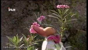 سریال قصههای تا به تا- قسمت بیست و ششم