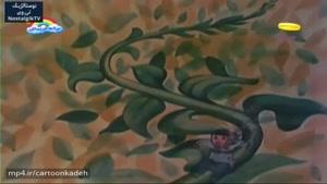 کارتون زهره و زهرا - قسمت پانزدهم