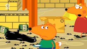 انیمیشن خانواده Fox - قسمت سوم