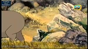 کارتون تارا کره اسب قهرمان - قسمت بیست و سوم