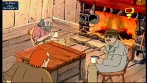 کارتون تارا کره اسب قهرمان - قسمت سی و یکم