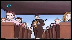 انیمیشن زنان کوچک - قسمت چهاردهم