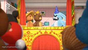 کارتون ماشا و میشا - مهمانی یک افسانه