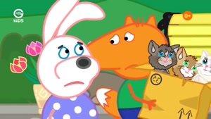 انیمیشن خانواده Fox - قسمت چهارم