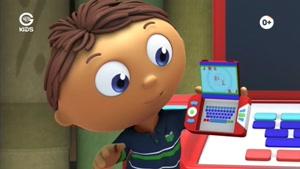 انیمیشن دهکده کتاب داستان - به تلاشت ادامه بده