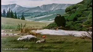 کارتون ماجراهای نیلز - قسمت سی و سوم