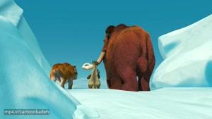 انیمیشن عصر یخبندان ۲: ذوب