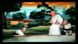 کارتون ایکیوسان - قسمت بیستم