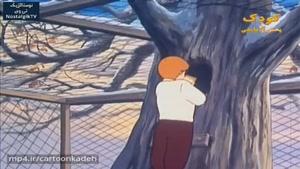 کارتون رامکال - قسمت سی و هفتم