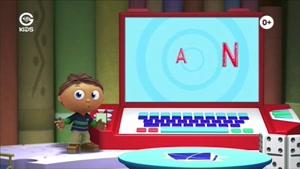 انیمیشن دهکده کتاب داستان- خوک داره میره تفریح