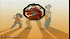 انیمیشن ماجراهای جکی چان - فصل چهارم- قسمت ۸