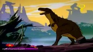 کارتون دره دایناسورها - قسمت سیزدهم