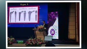 بیست و ششمین کنگره انجمن جراحان ارتوپدی ایران