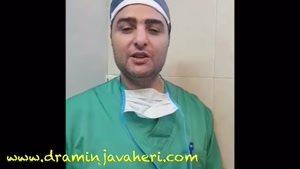 توضیحات دکتر امین جواهری درباره بیمار با پارگی رباط صلیبی قدامی
