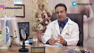 جراحی بینی گوشتی و استخوانی ( دکتر گلی )
