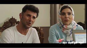 سریال ساخت ایران۲ قسمت۲۰ | قسمت بیستم سریال ساخت ایران غیررایگان بیست ۲۰ - نماشا