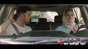 سریال ساخت ایران ۲ قسمت ۲۰ ( کامل و آنلاین ) غیر رایگان ( خرید و دانلود قانونی )