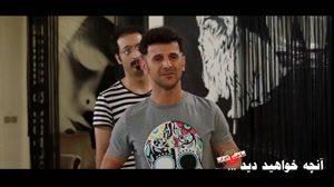 ساخت ایران ۲ قسمت ۲۱ / دانلود قسمت ۲۱ سریال ساخت ایران ۲ / فصل دوم قسمت بیست و یکم ساخت ایران ۲ خرید