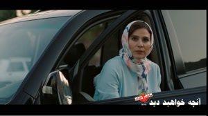 قسمت ۲۰ سریال ساخت ایران ۲ / قسمت بیستم سریال ساخت ایران / ساخت ایران ۲ قسمت ۲۰