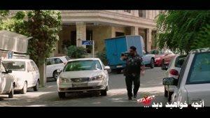 دانلود ساخت ایران ۲ قسمت ۲۱ کامل / قسمت ۲۱ ساخت ایران ۲ بیست و یکم