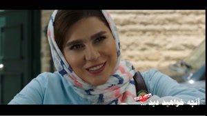 قسمت بیستم ساخت ایران۲ (سریال) (کامل) | دانلود قسمت۲۰ ساخت ایران ۲ Full Hd ۱۰۸۰p بیست (آنلاین)