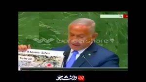 نتانیاهو - اسرائیل بمب های هسته ای ایران را یافت