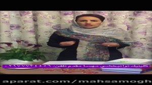 کلینیک گفتار درمانی کار درمانی درمان اتیسم شرق تهران مهسا مقدم