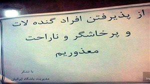ببین و بخند ! .