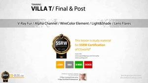 آموزش طراحی ویلا در ۳D Max و Vray