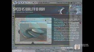 آموزش تکنیک های افزایش سرعت و کیفیت رندر در Vray