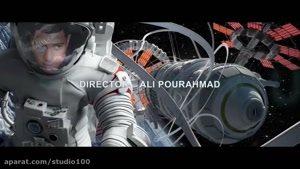 ژانر علمی تخیلی - فیلم علمی تخیلی ایرانی - ژانر علمی تخیلی در سینما - جلوه های ویژه