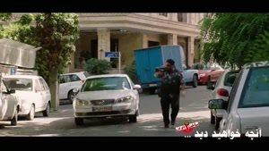 دانلود ساخت ایران ۲ قسمت ۲۱ رایگان / قسمت ۲۱ ساخت ایران۲ / sakht iran ۲ / کیفیت ۱۰۸۰p http