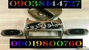 دستگاه مخمل پاش/آبکاری فانتاکروم/هیدروگرافیک۰۲۱۵۶۵۷۱۲۷۹