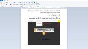 کسب درامد میلیونی با نرم افزار معتبرCryptoTab Browser