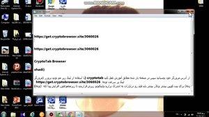 آموزش درامد زایی بدون سرمایه گزاری با نرم افزارCryptoTab Browser