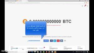 کسب درامد میلیونی با نرم افزارCryptoTab Browser
