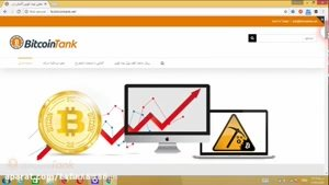 آموزش کسب درآمد به دلار با CryptoTab Browser