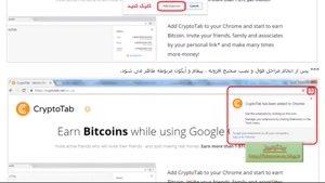 کسب درآمد به دلار کاملا رایگان بدون پرداخت پول با نرم افزارCryptoTab Browser