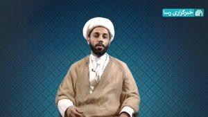 فیلم   واکنش حجت الاسلام عارف ابراهیمی به ادعای آمریکا علیه سردار قاسم سلیمانی
