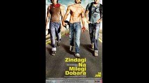 فیلم هندی زندگی روز به روزه دوبله فارسی