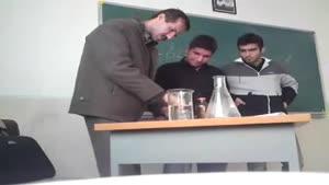 ضایع شدن خفن معلم