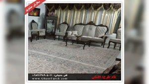 خرید فرش | خرید فرش ماشینی