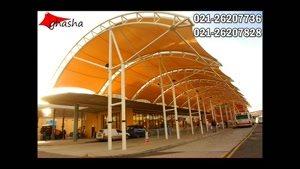 ۰۲۱۲۶۲۰۷۸۲۸ فروش جدید ترین مدل های سایبان ورزشگاه ها و سقف سایبان نشستن تماشاچی