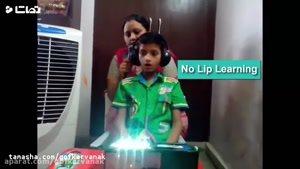 گفتاردرمانی در کودکان کم شنوا. ۰۹۱۲۰۴۵۲۴۰۶بیگی.گفتاردرمانی کودکان کم شنوا.کلینیک گفتاردرمانی.