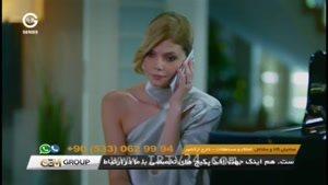 قسمت۱۲ سریال قرص ماه دوبله فارسی