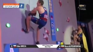 رضا علیپور سریع ترین سنگنورد جهان ؛ پارس فوتبال
