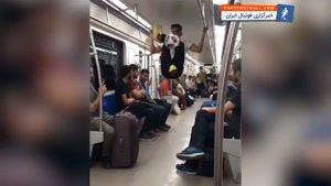 کلیپی از حرکات نمایشی قهرمان ایرانی فری استایل جهان در مترو!