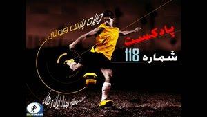 رادیو پارس فوتبال ۱۱۸